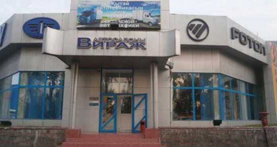 Меридиан-Авто, Алматы, пр. Суюнбая, 157 В
