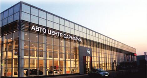 Авто Центр Сарыарка, Астана, Кургальжинское шоссе, 7