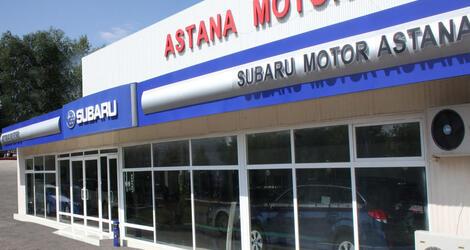 Subaru Motor Astana, Астана, ул. Жансугурулы, 3