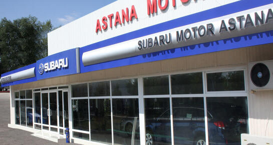 Subaru Motor Astana, Астана, ул. Жансугурова, 3