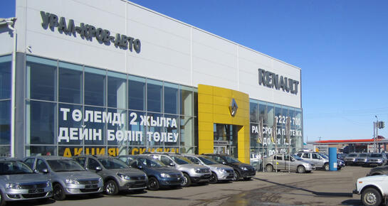 Урал-Кров-Авто Renault, Уральск, ул. Шолохова, 41