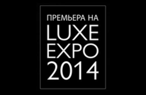 Новые модели Bentley, Maserati и Jaguar будут презентованы на выставке Luxе Expo в Алматы