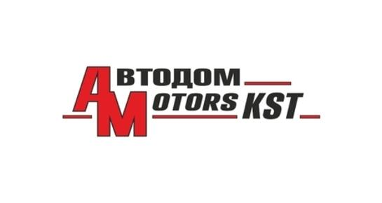 Автодом Моторс KST, Костанай, ул. Баймагамбетова, 153