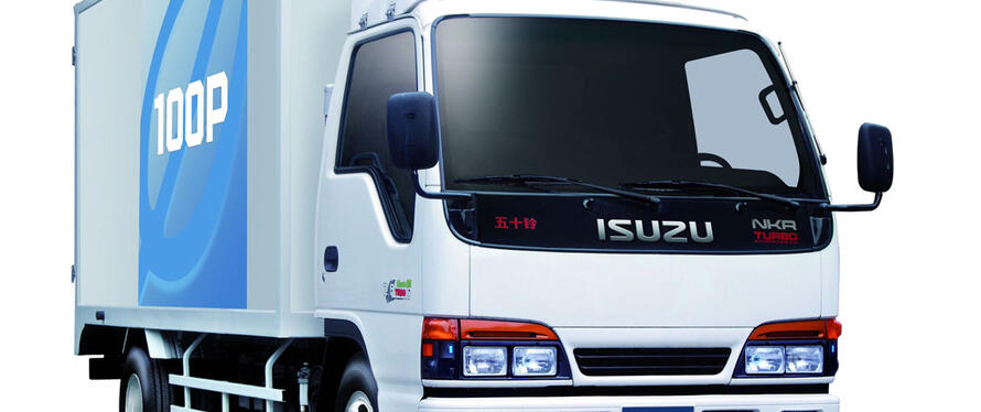 Isuzu QL5050