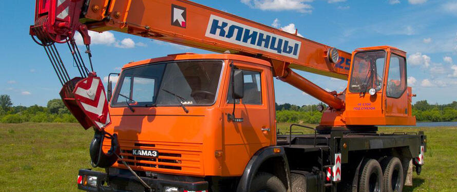 Клинцы КС-55713 (КамАЗ 65115)