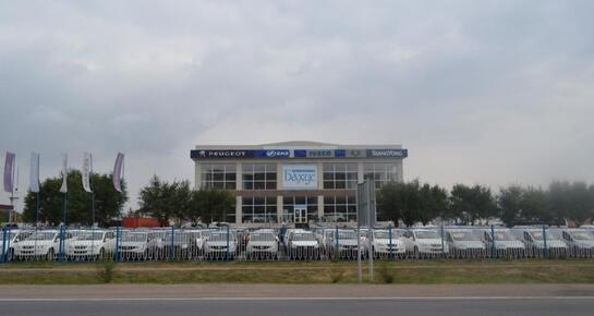Автоцентр Бахус, Караганда, ул. Гапеева 1, строение В