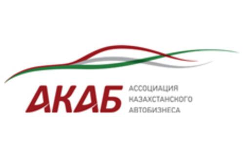 Обзор автомобильного рынка Казахстана за июль 2015 года