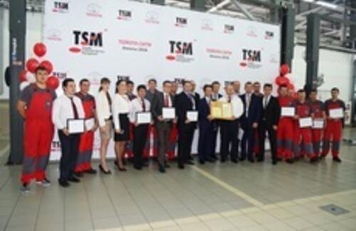«Тойота Сити» - экзамен на сертификат TSM пройден