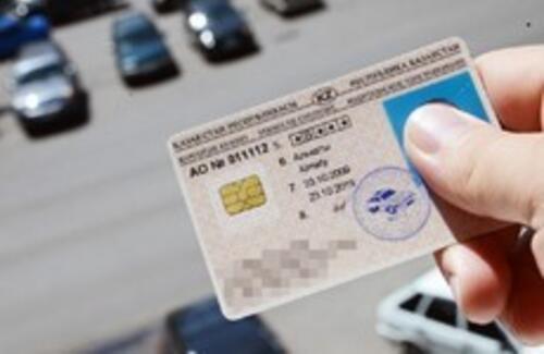 Получить «права» теперь можно без обучения в автошколе