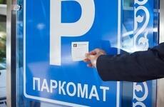 Парковка в Алматы будет стоить до 300 тенге