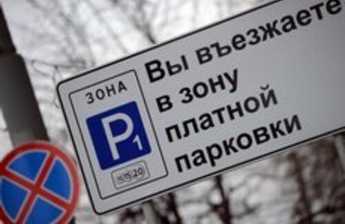 Платные парковки в Астане начнут работу в августе
