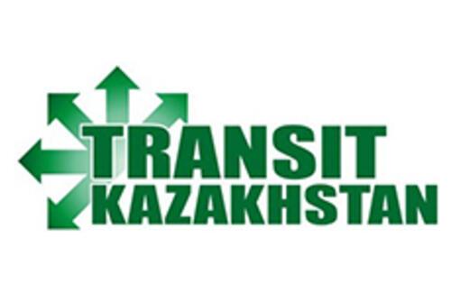 В 2016 году TransitKazakhstan отметит свое 20-летие
