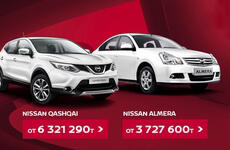 Обменяйте ваш автомобиль на новый Nissan