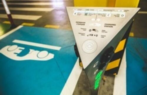 В Алматы появилась зарядка для электромобилей