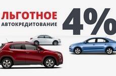 В Казахстане изменились правила льготного кредитования