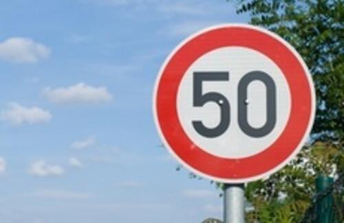 Скорость на дорогах Казахстана хотят ограничить 50 км/ч