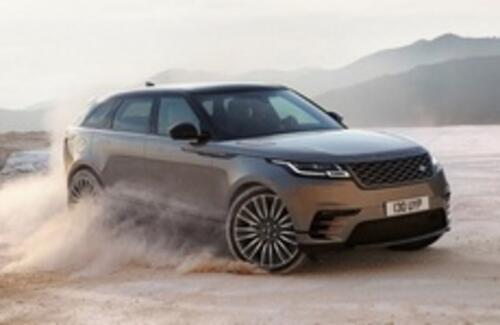 Самый красивый Range Rover представлен официально