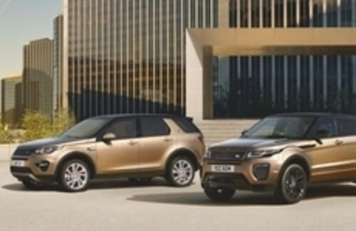 Land Rover. Обмен с преимуществом до  2 200 000 тг.*