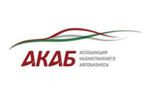 С начала года в Казахстане было продано на 34% больше машин по сравнению с 2016 г.
