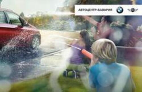 «Автоцентр-Бавария» приглашает на семейный праздник Family Day.