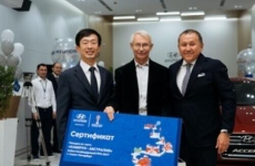 Первый цифровой дилерский центр открылся в Казахстане