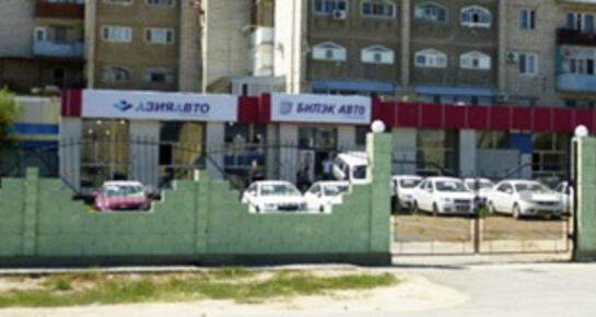 Бипэк Авто, Кызылорда, ул. М. Шокая, 246