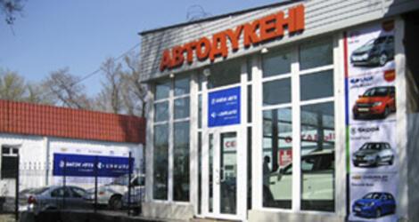 продажа авто в талдыкоргане с фото