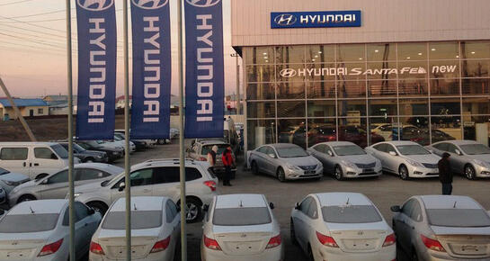Hyundai Center Atyrau, Атырау, пр. Тайманова, 85