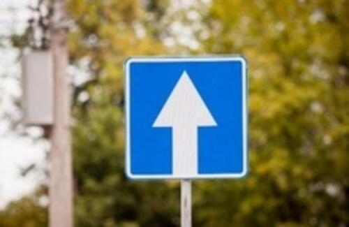 Ряд улиц в Алматы станут односторонними