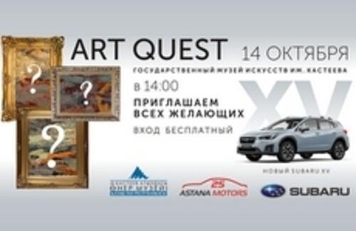 """Quest игра-испытание"" с брендом Subaru"