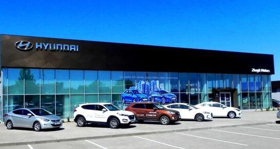 Жайык Hyundai Motors, Уральск, ул. Жамбыла, 253