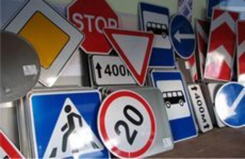 Новые дорожные знаки появятся в Казахстане