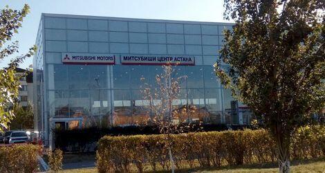 Митсубиши Центр Астана, Астана, Кургальжинское шоссе, 7 Б