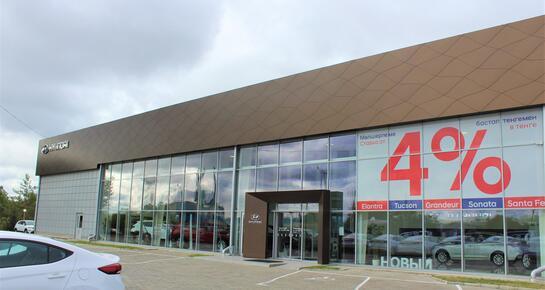 Hyundai Center Pavlodar, Павлодар, Промзона, ул. Центральная 151/1