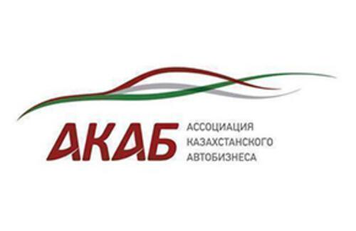 За четыре месяца в Казахстане произведено 8 784 легковых автомобилей