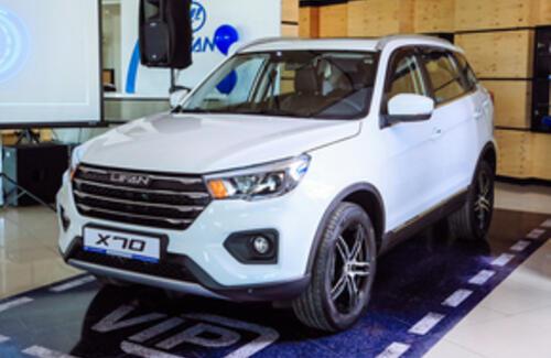 Lifan X70 – старт продаж в Караганде