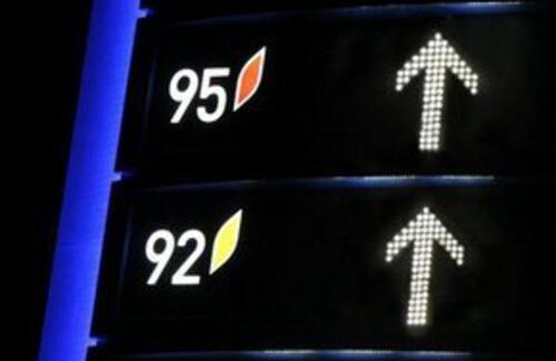 Акцизы на импортный бензин поднимут в 2.5 раза