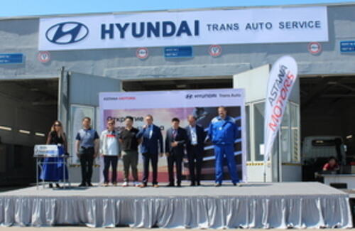 На автосборочном предприятии «Астана Моторс» заработал сервис-центр