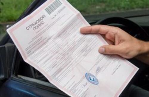 В Казахстане начнёт работать онлайн-страхование