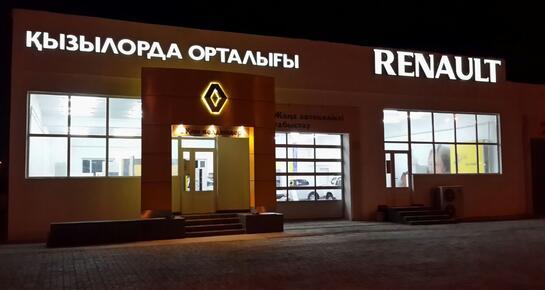 Кристалл-Авто, Кызылорда, ул. Мустафа Шокая, б/н, уг. пр. Астаны