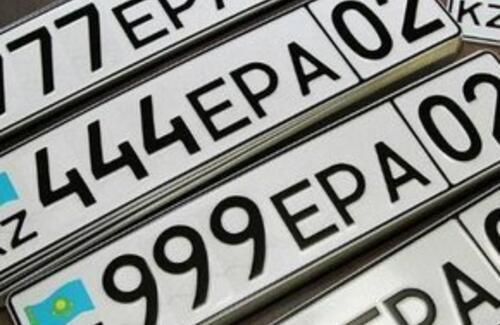 В Казахстане наблюдается ажиотаж на автомобильные VIP-номера