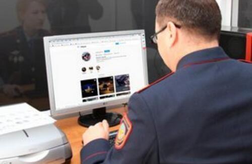 Полиция Алматы будет искать нарушителей ПДД в Интернете