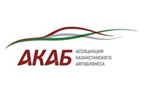 Самые продаваемые автомобили в Казахстане