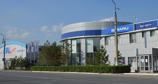Көл-Авто-Моторс, Актобе, пр. Санкибай батыра, 171 Г