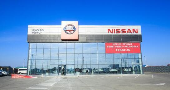 Eurasia Motor Atyrau Nissan, Атырау, Северная промзона 33, Астраханская трасса