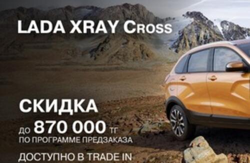 «БИПЭК АВТО» готовит презентацию XRAY Cross в трёх городах