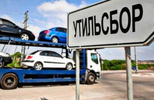 В Казахстане планируют увеличить утильсбор