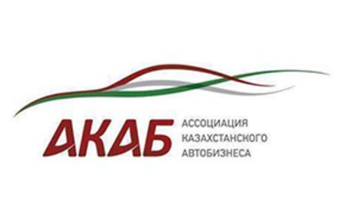 Казахстанский автомобильный рынок в апреле 2019 года