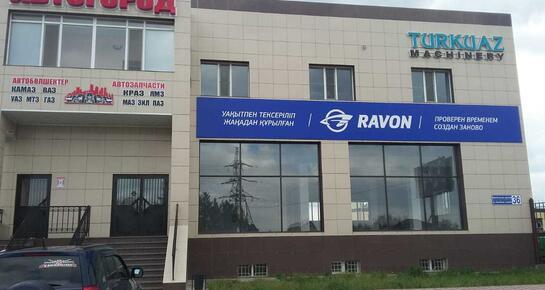 Ravon, Павлодар, ул. Баян Батыра, строение 36
