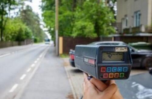Гаишникам запретят использовать радары в населенных пунктах